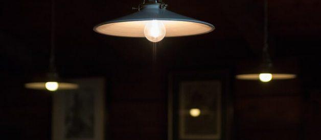 Como baixar os custos com a electricidade